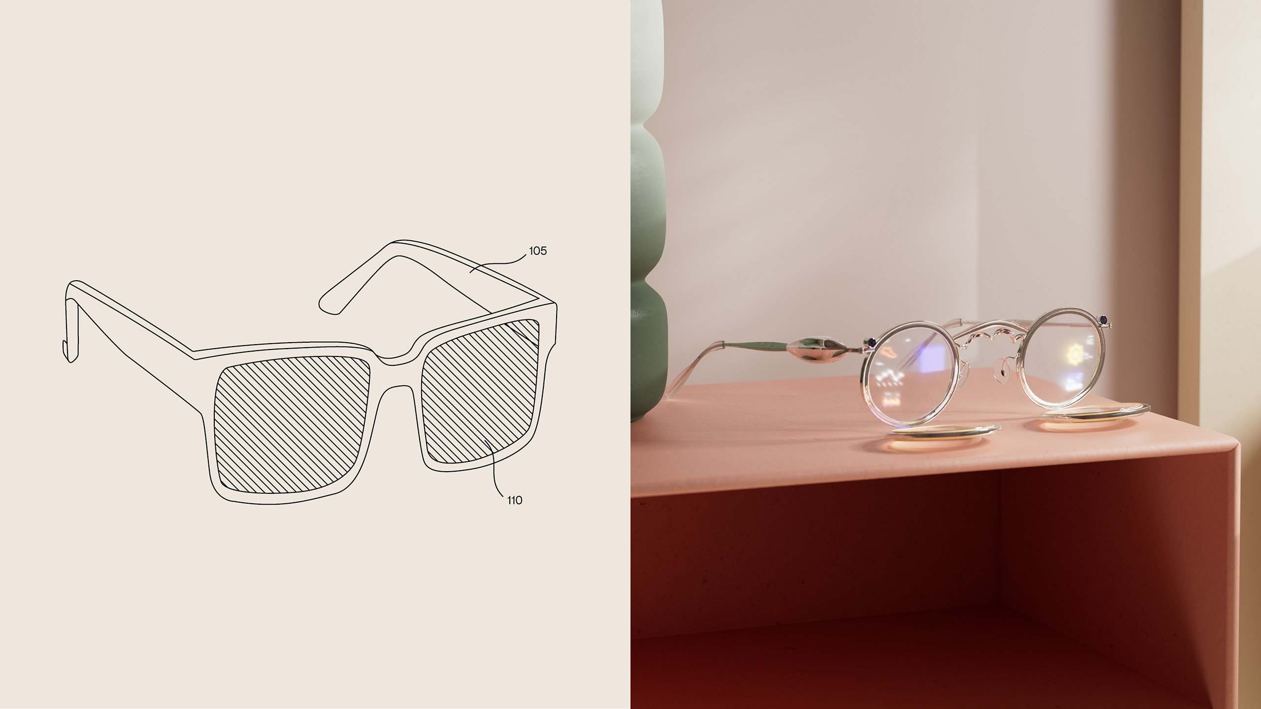 Patented Futures — AR Glasses
