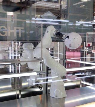 Football Lab at House of Innovation Paris